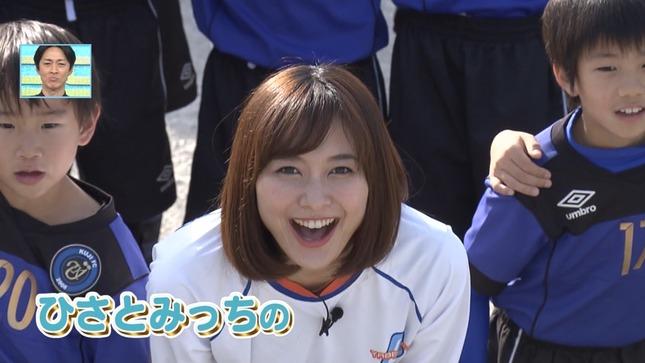 久冨慶子 スーパーJチャンネル やべっちFC 13