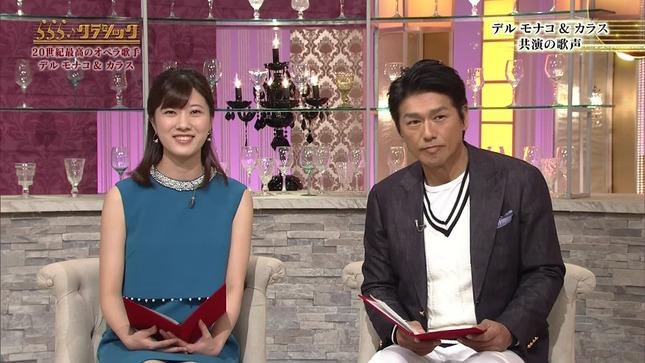 石橋亜紗 らららクラシック おはよう日本 11