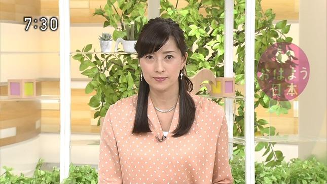 坂元楓 小郷知子 おはよう日本 4