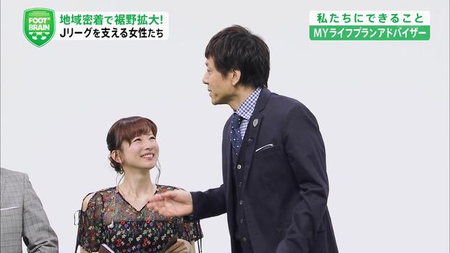 皆藤愛子 FOOT×BRAIN 5