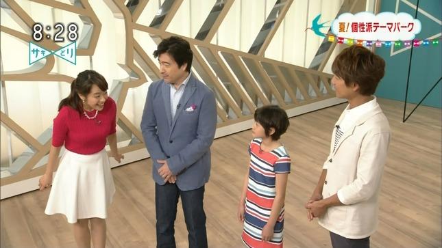片山千恵子 サキどり↑ NHKニュース 3