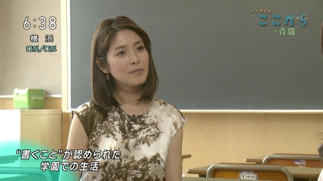鎌倉千秋 インタビュー ここから 08