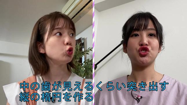 弘中綾香 林美桜 弘中美活部 13