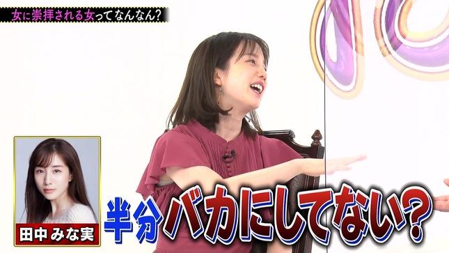 弘中綾香 ノブナカなんなん? 2