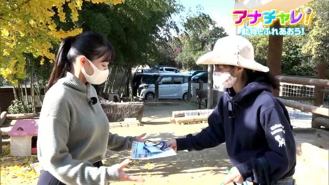 瀧川奈津希 アナチャレ! 7