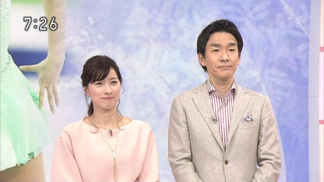 小郷知子 おはよう日本 13
