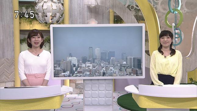 橋詰彩季 おはよう日本 1