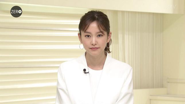 桐谷美玲 NewsZero 1