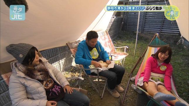 宮崎玲衣 サタハピぷらす 15