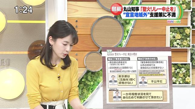 宇内梨沙 ひるおび! 8