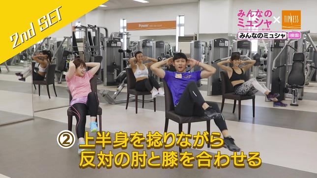 尾崎里紗 ミュシャ体操 25