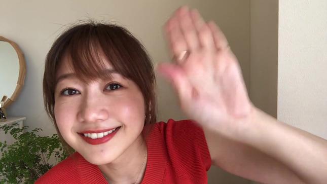 高田秋のほろ酔い気分 20