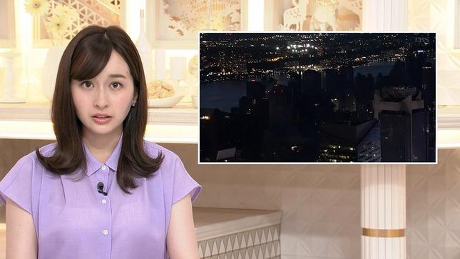 宇賀神メグ Nスタ サンデー・ジャポン TBSニュース 9