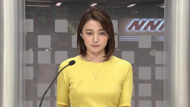 久野静香 NNNニュース 4