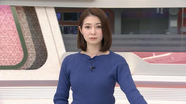 住田紗里 週刊ニュースリーダー ANNnews 11