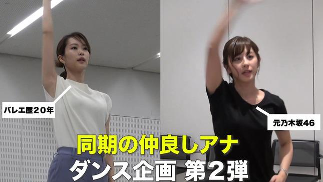 下村彩里 斎藤ちはる 女子アナダンス部 1