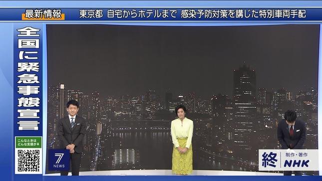 上原光紀 NHKニュース7 首都圏ニュース845 14