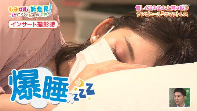 野嶋紗己子 ちちんぷいぷい 12
