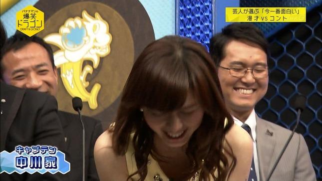 伊藤綾子 バナナマンの爆笑ドラゴン 09