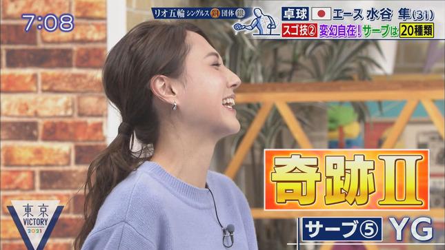 山形純菜 東京VICTORY 8
