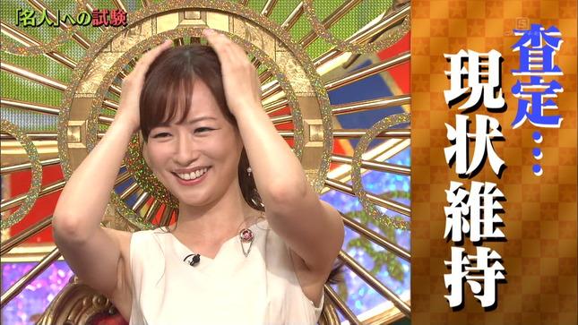 皆藤愛子 プレバト!! 誰だって波瀾爆笑 8
