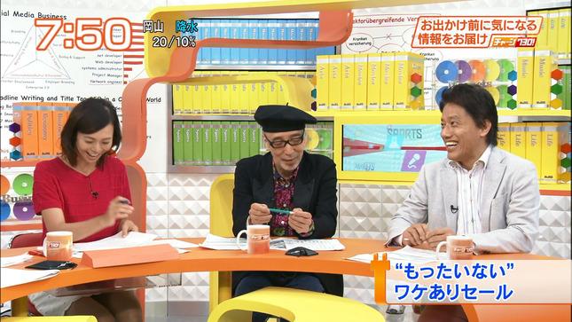 滝井礼乃 チャージ730! 11