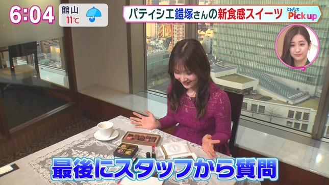 野村彩也子 まるっと!サタデー ひるおび! TBSニュース 13