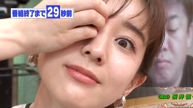 田中みな実 サンデー・ジャポン 14