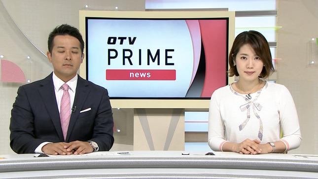 金城わか菜 OTVプライムニュース 10