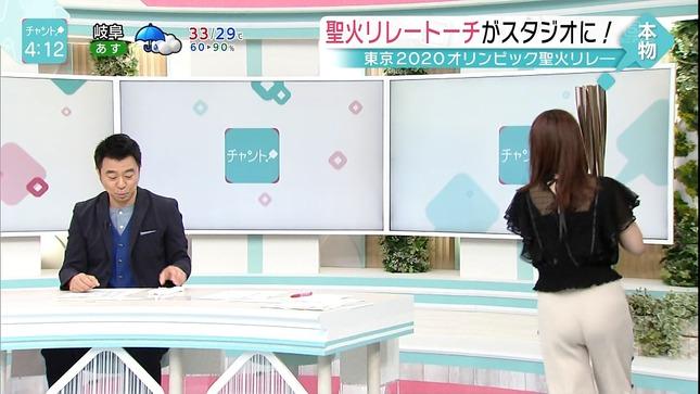 柴田阿弥 チャント! 2