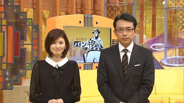 鈴江奈々バンキシャ! 黒スト キャプチャー画像 03