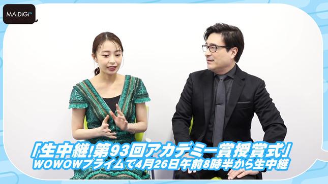 宇垣美里 第93回アカデミー賞授賞式 見どころ熱弁 5