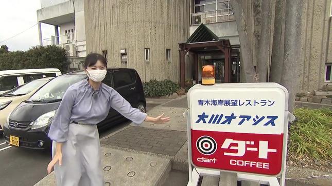 瀧川奈津希 タッキーのトレトピ 11