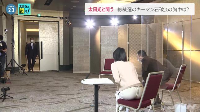 小川彩佳 news23 6