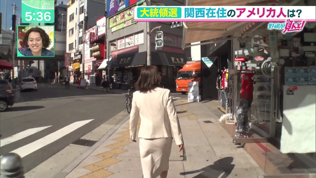 野嶋紗己子 ちちんぷいぷい 2