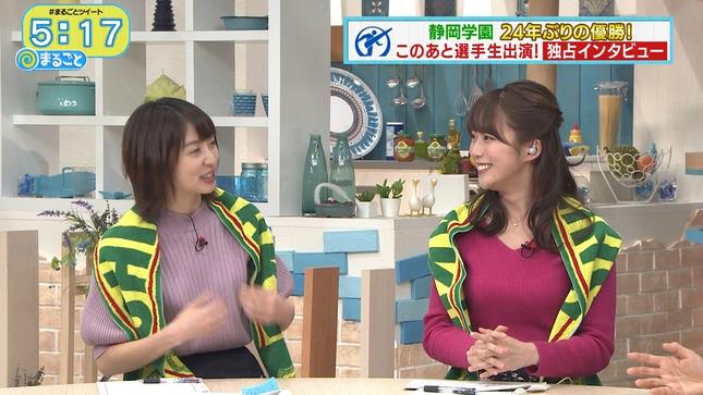 澤井志帆 まるごと 15