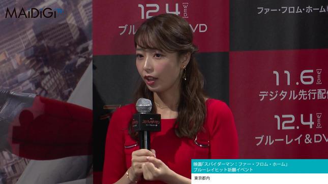 宇垣美里 スパイダーマン ファーフロムホームイベント7