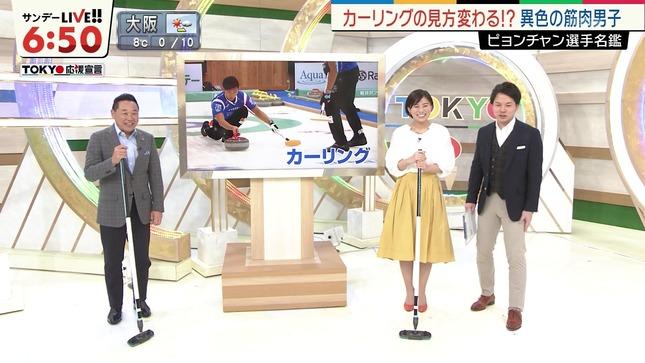 山本雪乃 サンデーLIVE!! ハナタカ!優越館 4