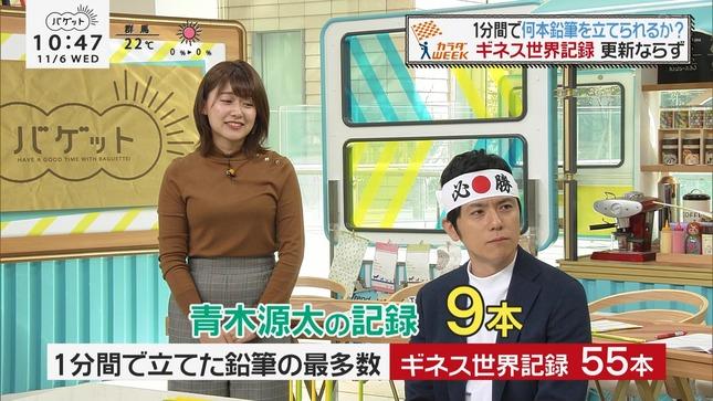 尾崎里紗 バゲット 後藤晴菜 19