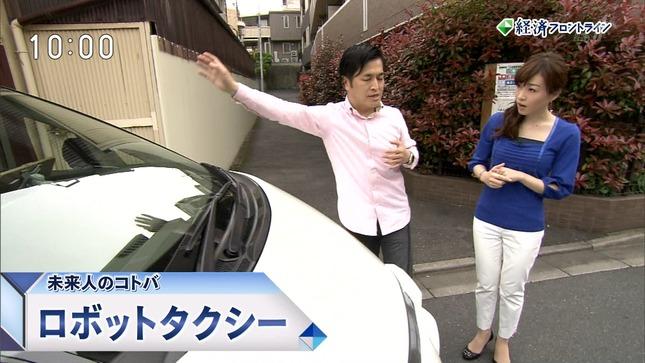 竹内優美 経済フロントライン 6
