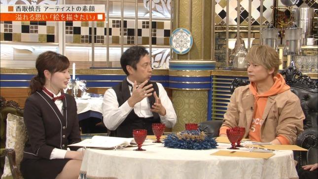 宇賀神メグ はやドキ! 人生最高レストラン JNNニュース 11