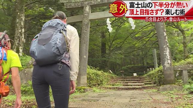 森葉子 スーパーJチャンネル 11