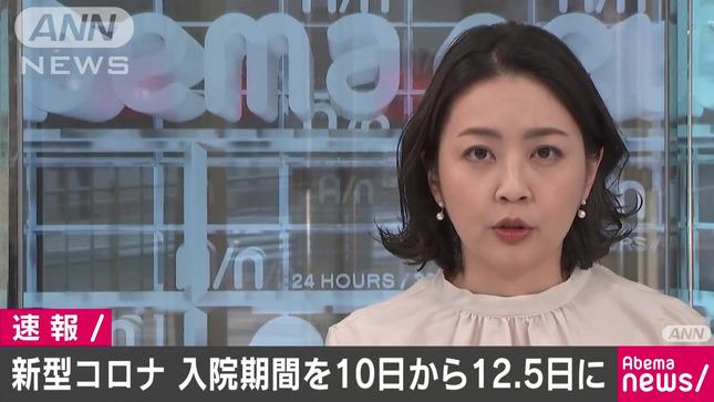 矢島悠子 AbemaNews サンデーLIVE!! グッド!モーニング 6