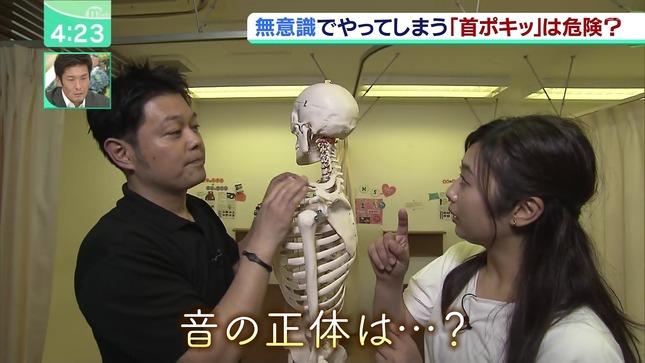 辻沙穂里 ミント! 2