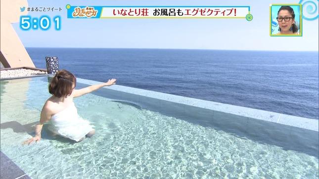 山田桃子 まるごと 木曜のリチェルカ 9