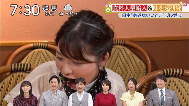 佐藤真知子 ズムサタ 目がテン! キユーピー3分クッキング 11