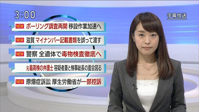 片山千恵子 NHKニュース 04