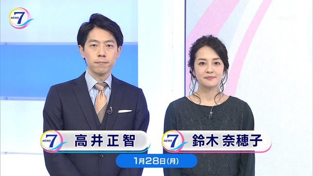 鈴木奈穂子 NHKニュース7 14