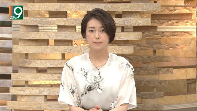 和久田麻由子 ニュースウオッチ9 3