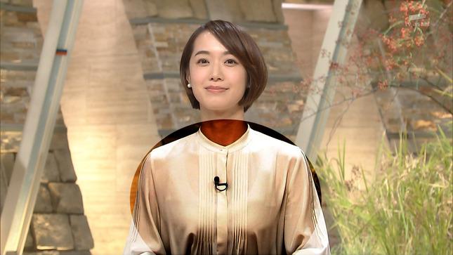 八木麻紗子 報道ステーション 11jpg
